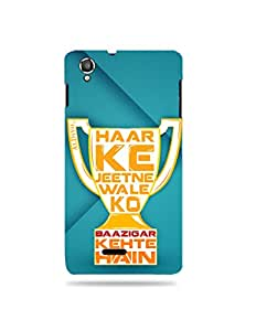 alDivo Premium Quality Printed Mobile Back Cover For Lava Iris X800 / Lava Iris X800 Back Case Cover (MKD263)