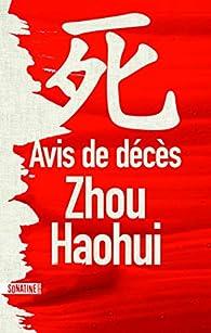 Avis de décès par Zhou Haohui