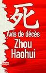 Avis de décès par Haohui