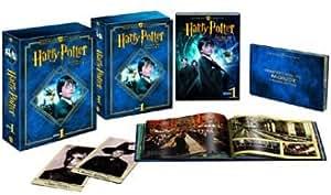 Harry Potter à l'école des sorciers [Ultimate Edition]