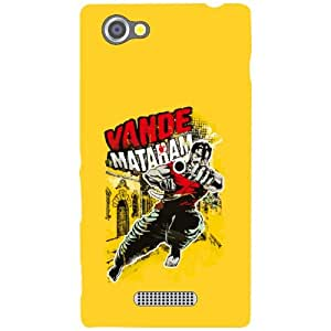 Sony Xperia M Back Cover - Vande Mataram Designer Cases