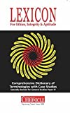#10: Lexicon for Ethics, Integrity & Aptitude for IAS General Studies Paper Edition 2018