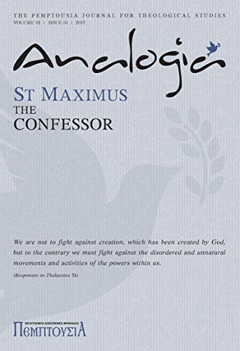 Analogia: The Pemptousia Journal for Theological Studies (St Maximus the Confessor) (English Edition)