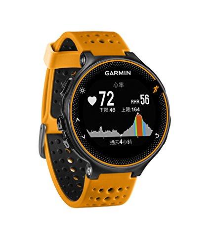 Garmin Forerunner 235 Activity Tracker (Orange)