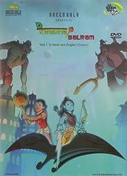 Krishna Balram - Vol. 1