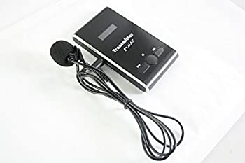 Exmax Atg-100t 72mhz-76mhz Professional Transmitter For Wireless Tour Guide Systemmonitoring System,wireless Tour Guide System For Teaching, Tour Guides, Conference (1 Transmitter 100 Receivers) 4