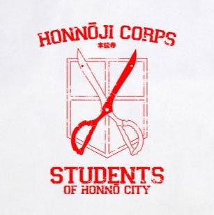Honnoji Corps - Stofftasche / Beutel Schwarz