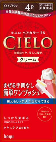 cielo-hair-color-ex-cream-for-gray-hair-4p-pure-brown-japanese-import