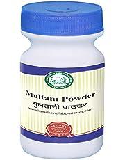 Kamdhenu Multani Mitti Clay Powder 250g