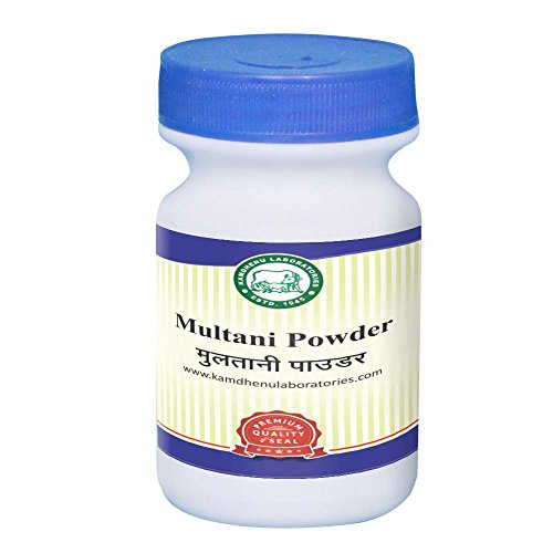 Kamdhenu Pure Genuine premium quality Multani Mitti Powder 250gm...... Mud, fuller earth, natural ingredient for face packs, face masks as beauty remedy for.. removal of pimples, increasing skin tone, fairness & Skin Glow.,.,Contact for Bulk quantity buying