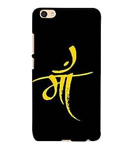 For Vivo V5 jesus ( beautiful icon, jesus, god, lord, bhagwan, allah ) Printed Designer Back Case Cover By TAKKLOO