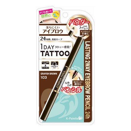 K-Palette 1 Day Tattoo 2 Way Eyeblow Pencil 24h 103 Grayish Brown