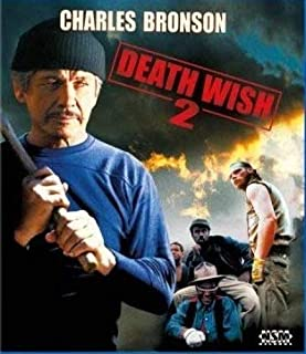 Death Wish 2 - Limited Edition by Charles Bronson - DVD