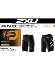 2XU Women's T-shirt Collant Short(s)