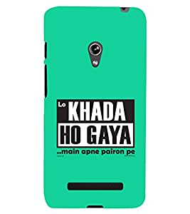 printtech Funny Naughty Quotes Back Case Cover for Asus Zenfone 5 / Asus Zenfone 5 A500CG