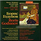 Mussorgsky - Boris Godunov - Chorus and Orchestra of the Bolshoi Theatre, Alexander Melik-Pashaev (3 CD Set)