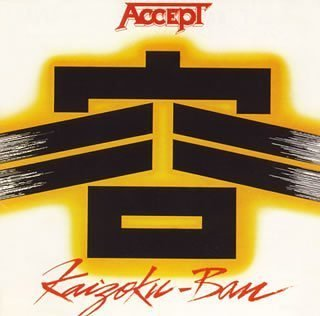 Accept: Kaizoku-Ban [Remastered] (Audio CD)