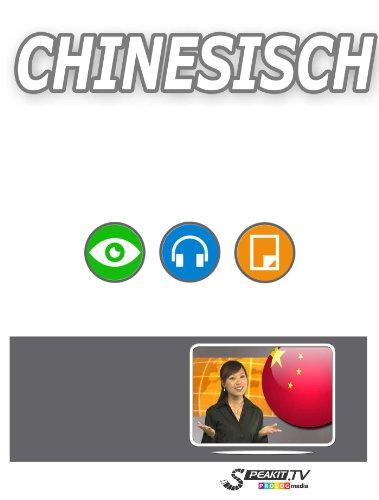 Chinesischer Sprachführer (Get Audio on ACX.com) [52006]
