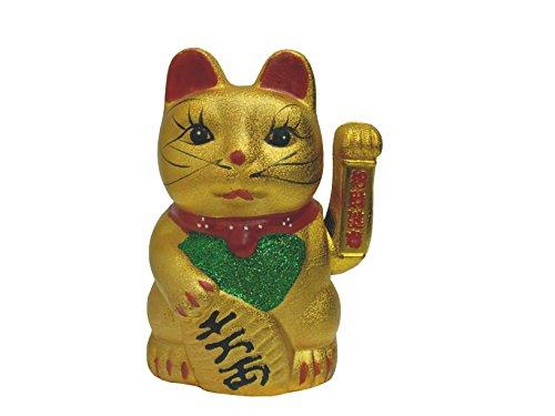 Non Food NF winkende Katze 22.5 cm, 1er Pack (1 x 520 g)