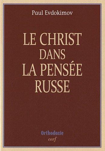 Le Christ dans la pensée russe