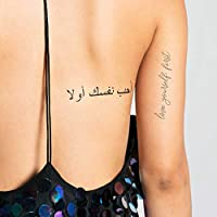 Aime-toi d'abord - Tatouage temporaire (Lot de 2 tatouages)