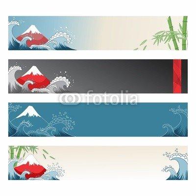 "Leinwand-Bild 50 x 50 cm: ""Set of japanese banners for design"", Bild auf Leinwand"