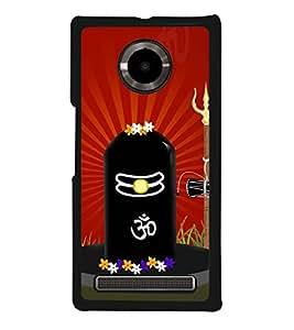 Fuson Designer Back Case Cover for YU Yuphoria :: YU Yuphoria YU5010 (Shankar Bhagvan Ling Om Namah shivay)