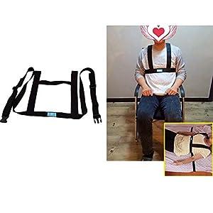 Patient Torso Support Schulter Und Brustgurt Für Rollstuhl Und Bett