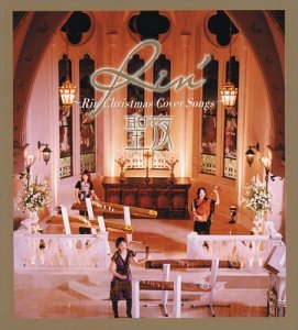 xmas-song-covercd-dvd-by-rin-2004-11-17