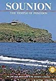 sunion: der poseidon-tempel -