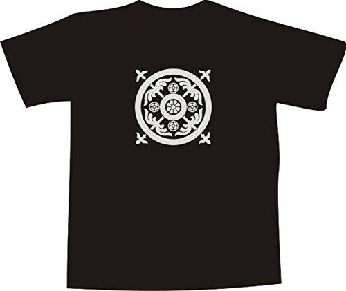 T-Shirt E1076 Schönes T-Shirt mit farbigem Brustaufdruck - Logo / Grafik / Design - abstraktes Pflanzen Ornament im Kreis Mehrfarbig