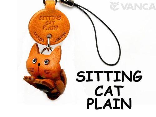 Cat Handy-charme (Uni sitzend cat Leder Cat Waren Mobile/Handy Charme Vanca Windhund Cute Maskottchen Made in Japan)