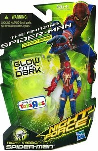 Marvel The Amazing Spider-Man Night Force Concept Series Exclusive 3.75 Inch Action Figure Night Mission Spider-Man [Glow in the Dark] by Hasbro