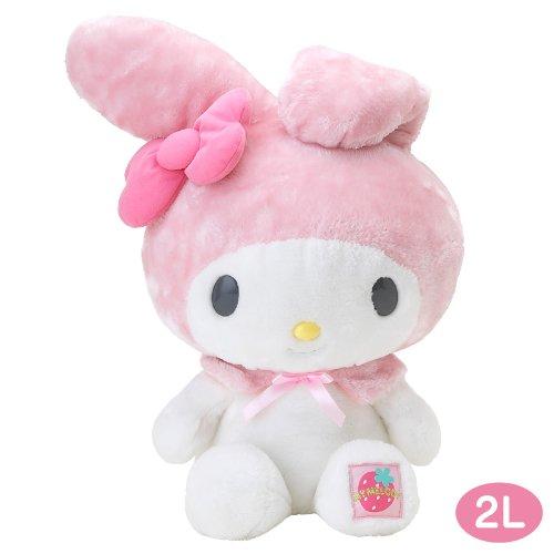 My Melody Standard stuffed 2L (japan import)