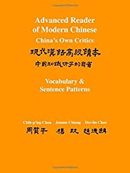 Advanced Reader of Modern Chinese (Two-Volume Set): China's Own Critics: Volume I: Text and Volume II: Vocabulary & Sentence Patterns: Text v. 1 (The Princeton Language Program: Modern Chinese)