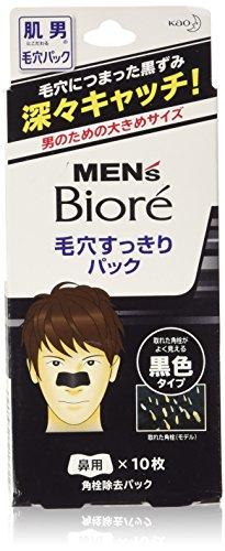 mens-biore-pore-nose-pack-black-10-packs-japan-import