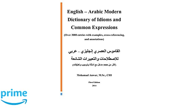 English -Arabic Modern Dictionary of Idioms and Common