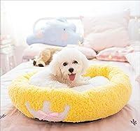 GZDXHN Chien Maison Nid De Chat Petit Chien De Taille Moyenne Quatre Saisons Universel Automne Hiver Teddy Dog Bed Pet Chat Chien Fournitures pour Animaux