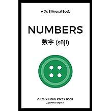 3x Bilingual Book - Numbers (Japanese English) (English Edition)