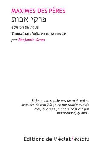 Maximes des pères : Edition bilingue français-hébreu