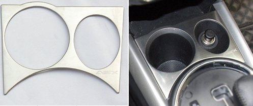 mitsubishi-asx-matt-edelstahl-geburstet-silber-innenraum-set-blende-fur-becherhalter-tuning-zubehor