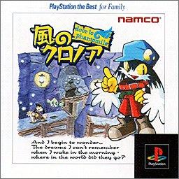 Preisvergleich Produktbild Klonoa: Door to Phantomile (PlayStation the Best) [Japanische Importspiele]