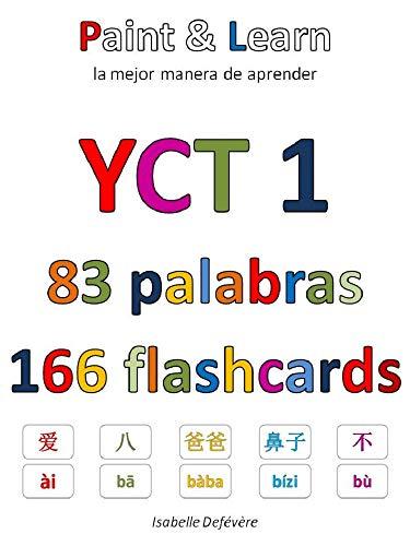 YCT 1 83 palabras 166 flashcards