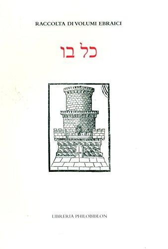 Raccolta di volumi ebraici