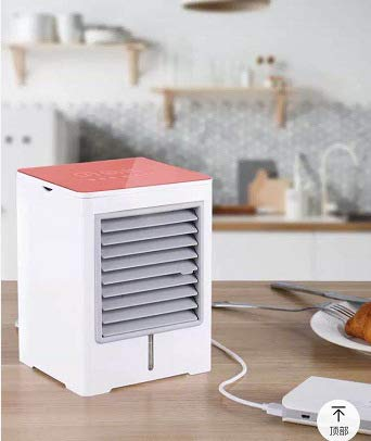 JUNLFJ Klimaanlage,Rose Red Tragbarer Wassergekühlter Mini-Ventilator Home-Office-Desktop-USB-Kleinluftkühler Für Das Hauptschlafzimmer Im Wohnzimmer - Deluxe Home Office