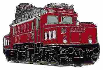 pin-e-lok-obb-1020-rot-schwarz-von-euro-pokale