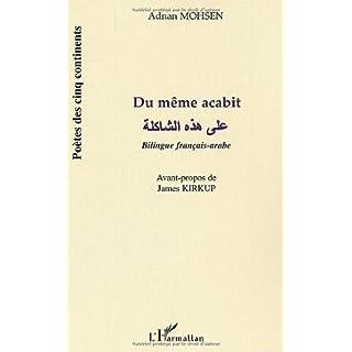 Du même acabit : Edition bilingue français-arabe