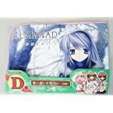 CLANNAD - Clannad - Tomoyo Sakagami Keyboard Cover (japan import)