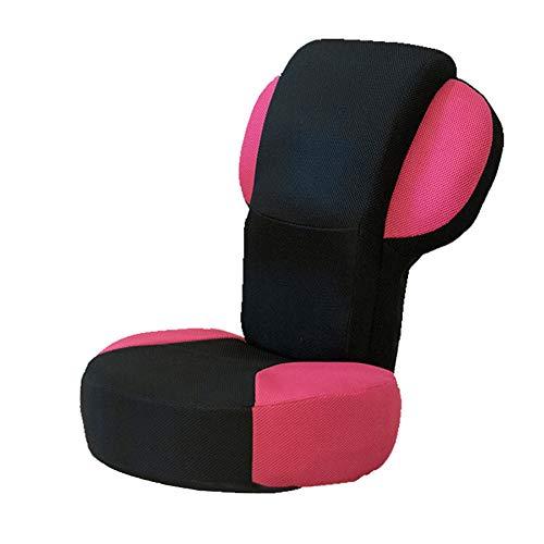 LRSFM Boden Stuhl Klappsofa Liege Bett Atmungsaktives Stoff Wohnzimmer Schlafzimmer zum Lesen/Spielen von Spiel (Farbe : Rose rot)