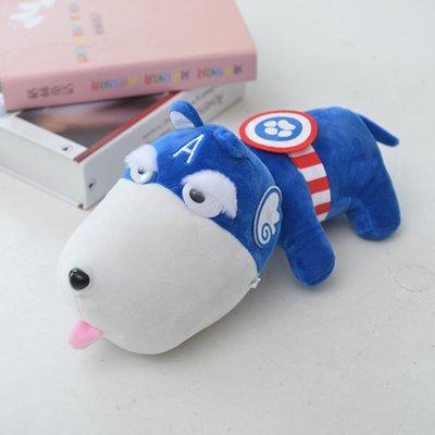 Cengbao Kinder Doll's Soft Toy Ragdoll Papa Hund Verklärung Avengers Puppe, Captain America, 28 cm (Captain America-spiele F)